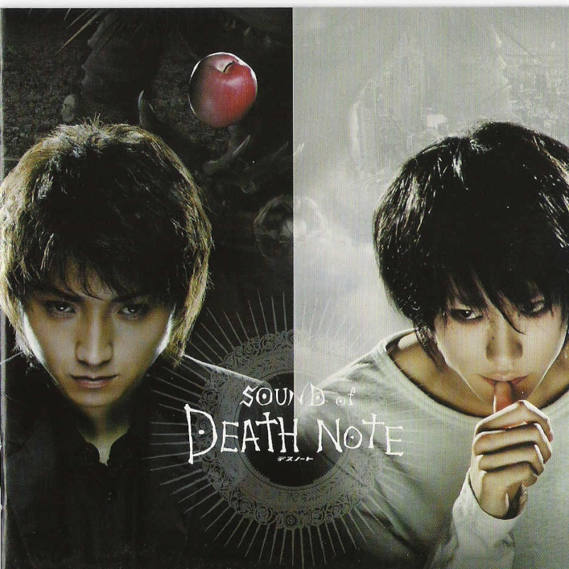 Death Note 1 & 2 Death_10