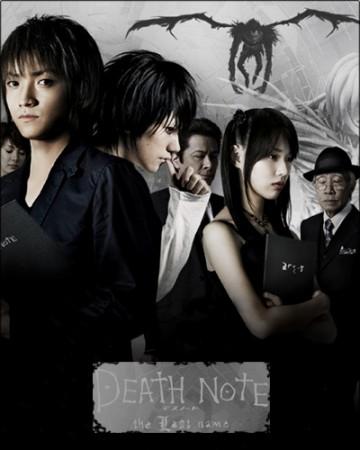 Death Note 1 & 2 Medium10