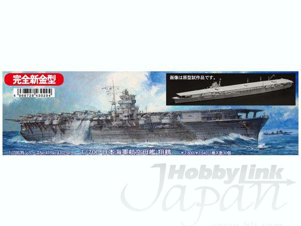 Nouveau Shokaku 1/700 Fuj43010