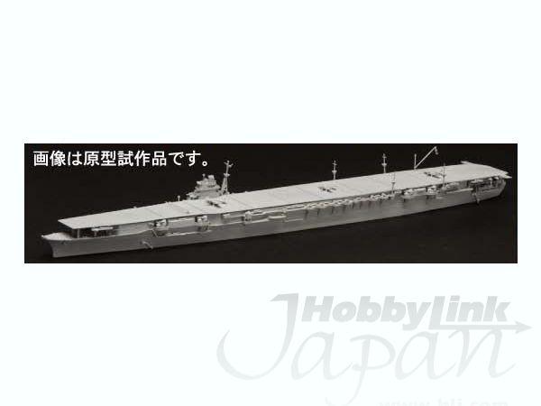 Nouveau Shokaku 1/700 Fuj43011