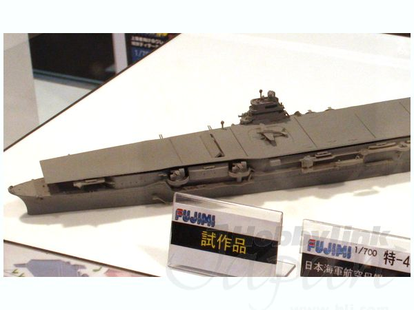 Nouveau Shokaku 1/700 Fuj43013