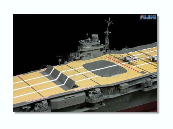 Porte-avions IJN Unryu 1/700 - Aoshima - Page 4 Fuj60010