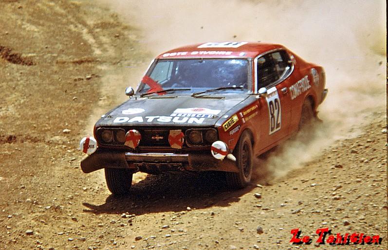Vantage compétition de nos autos Japonaises préférées Maroc-10