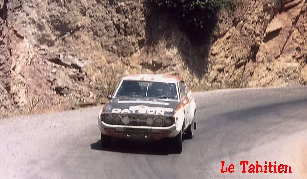 Vantage compétition de nos autos Japonaises préférées Maroc711