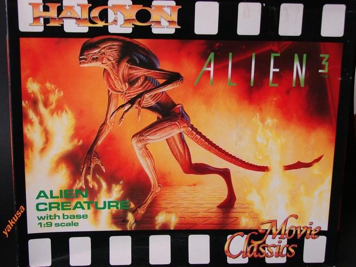 alien halcyon 1/9 by yakusa Dsc00310