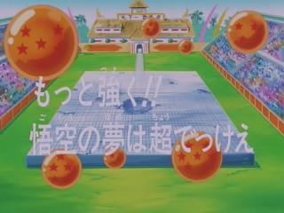Dragon Ball Z : Épisodes 289-290-291 291110