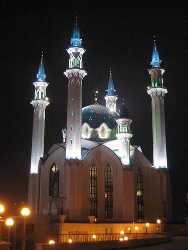 Les mosquées du monde. 32469310