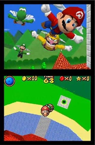 Super Mario 64 DS M644ds10