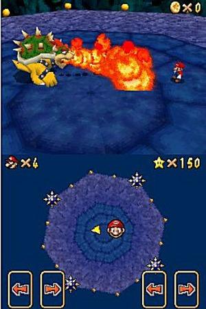 Super Mario 64 DS M644ds11