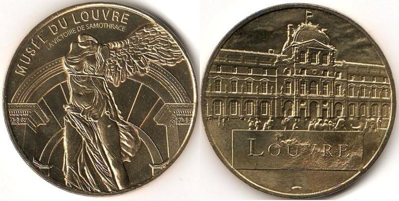 Musée du Louvre (75001) 75001_12