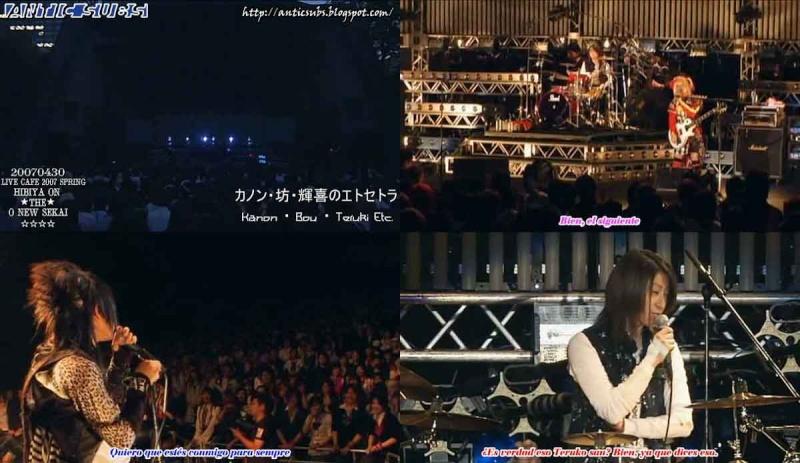 An Cafe - Kanon, Bou & Teruki + Nyappy in the world 2 Screen10