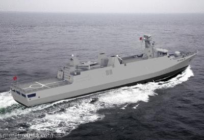 La Marine Royale Marocaine vu de l'etranger 1087510