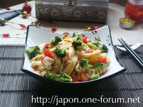 Chirashi - Bol de riz à l'oeuf et au saumon Chiras10