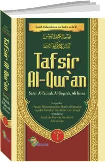 Клуб Салиха- соблюдающие мусульманки - Мои первые книг Tafsri10
