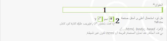 -صفحات HTML 312