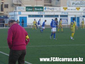 Fotos Alcarràs - el Cattlar Foto_c21