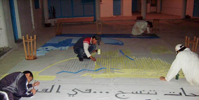 تحضيرات تظاهرة ساحات تنسج.. في القيروان 2008 (isamk) Aff80215