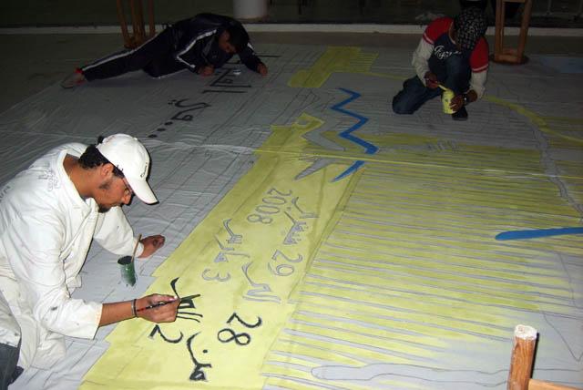 تحضيرات تظاهرة ساحات تنسج.. في القيروان 2008 (isamk) Aff80218