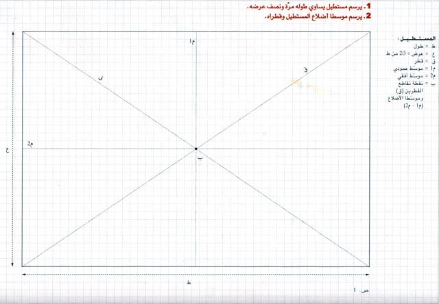 العلم التونسي Tun_0011