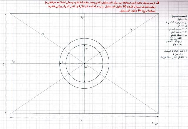 العلم التونسي Tun_0012