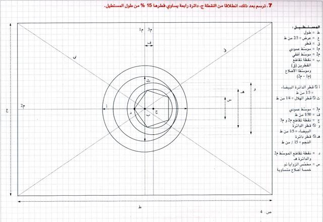العلم التونسي Tun_0014