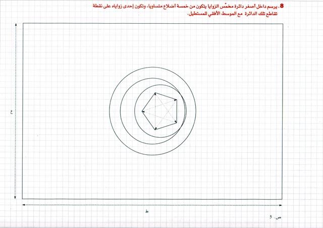 العلم التونسي Tun_0015