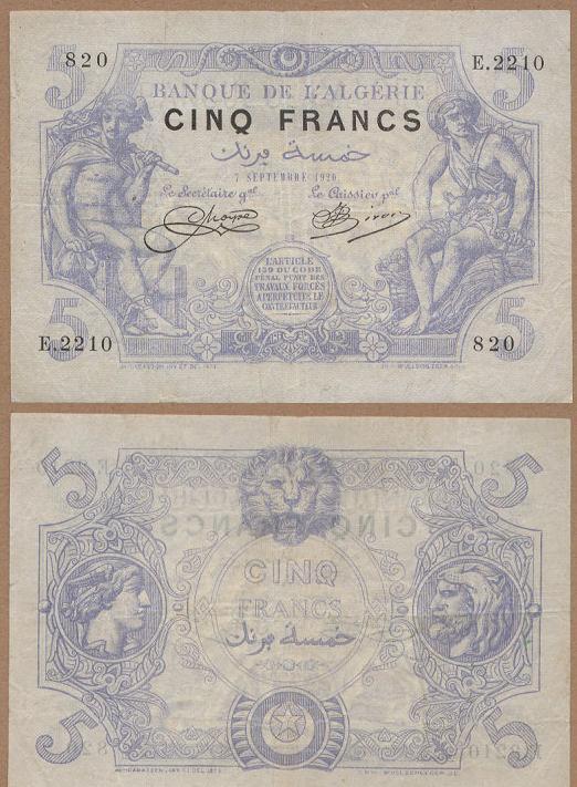 Emissions d'Algérie en billet avant 1962 100012