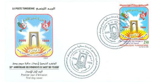 50 Anniversaire du bombardement de Sakiet Sidi Youcef Env0110