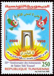 50 Anniversaire du bombardement de Sakiet Sidi Youcef T181610