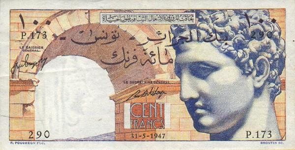 Emissions d'Algérie en billet avant 1962 Tunisi10