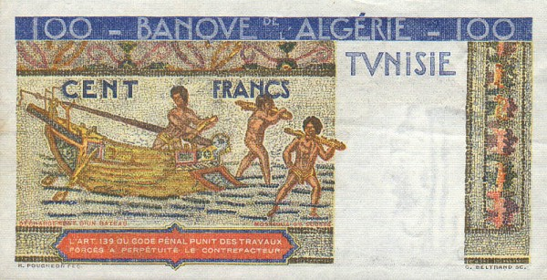 Emissions d'Algérie en billet avant 1962 Tunisi12