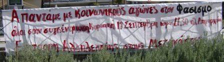 Αλληλεγγύη στους μετανάστες της Ηγουμενίτσας Iiiiii14
