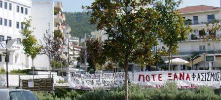 Αλληλεγγύη στους μετανάστες της Ηγουμενίτσας Iiiiii15