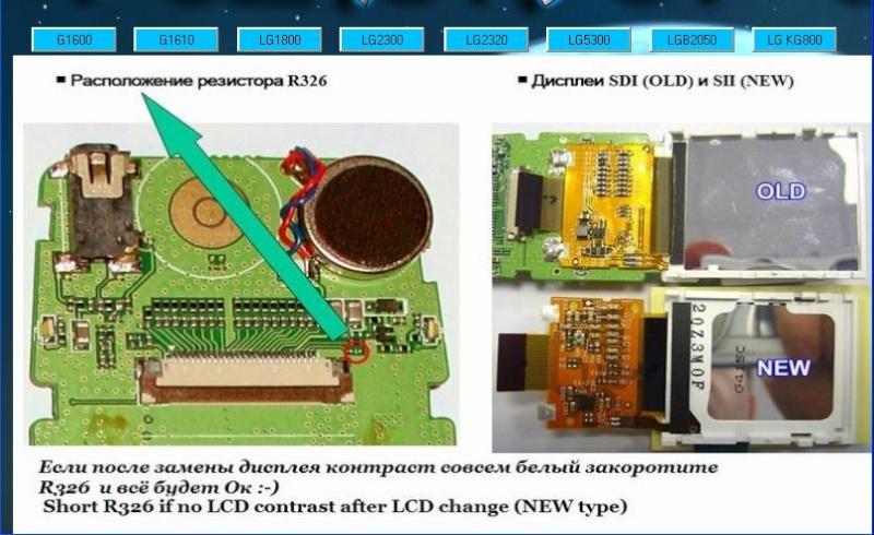 NEW Lg Hardware Repair Guide is Here Lgfv010