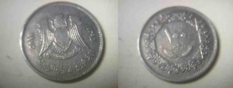 Libia, 100 piastres, 1975 6510