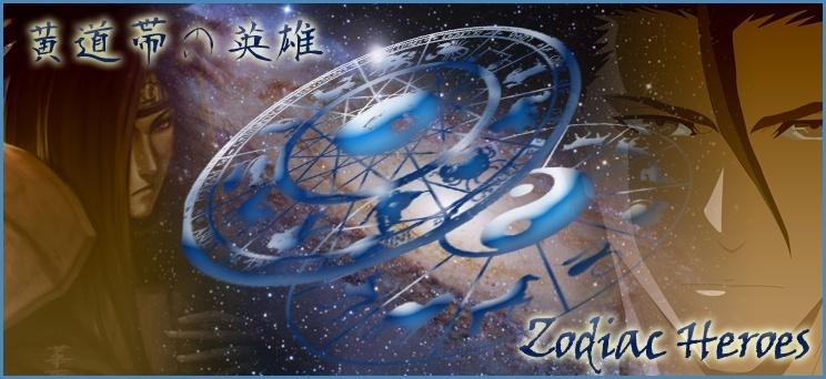 Koudoutai No Eiyuu , Zodiac Heroes