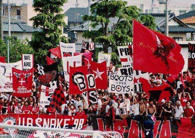 Le Mouvement au Japon . 43wj010