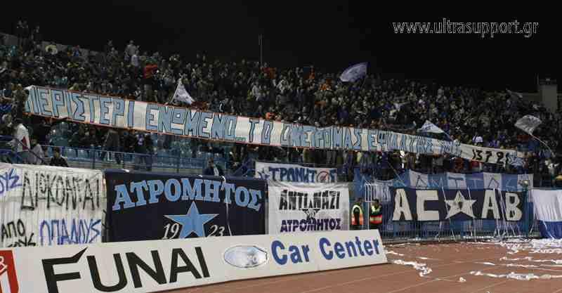 Grèce Atrpan10
