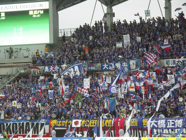 Le Mouvement au Japon . Pict4210