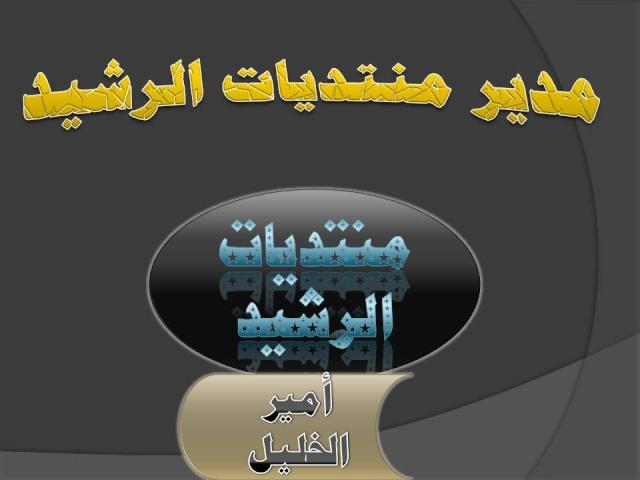 الشاعر إبراهيم طوقان 15711611