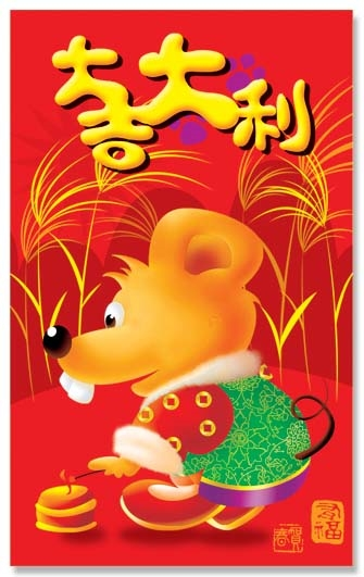 Promise Of Prosperity ~ Year Of The Rat Mouse-10