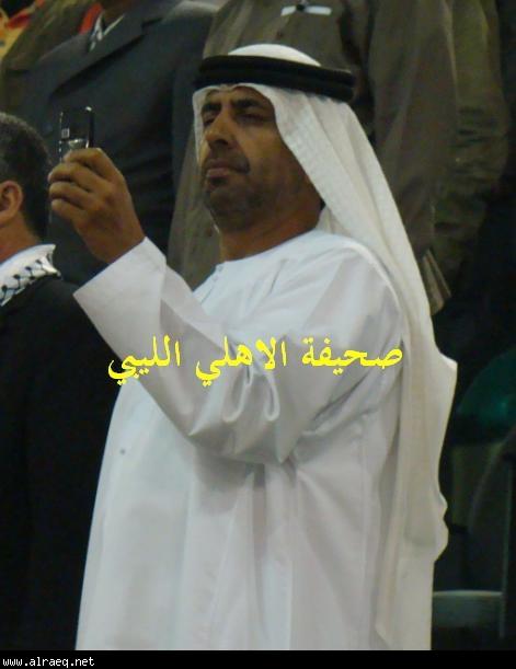 ( عضو اماراتى وسوادنى يصور جمهور الاهلي). Get-2-11