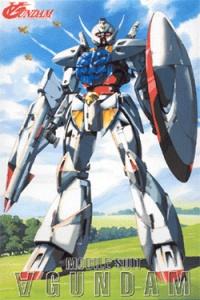 Turn A Gundam Animation 200px-11