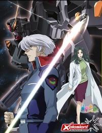 Gundam Seed C.E.73: Stargazer Animation 200px-13