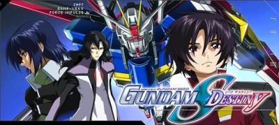 Mobile Suit Gundam SEED Destiny Animation 400px-11