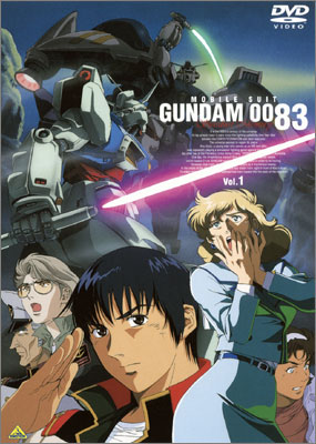 Mobile Suit Gundam 0083: Stardust Memory Animation Gundam10