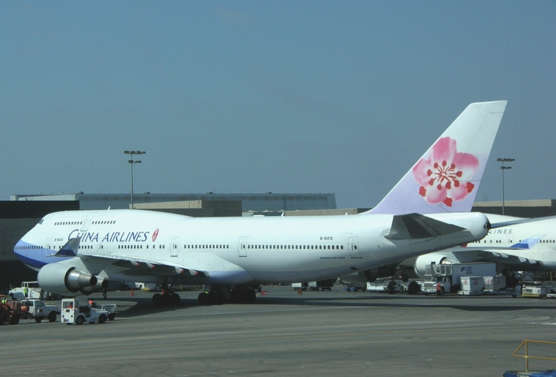 Los Angeles - International (LAX / KLAX) China10
