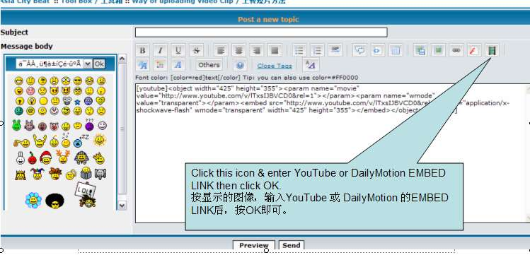 Way of uploading Video Clip / ÉÏ´«¶ÌƬ·½·¨ Video_10