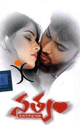 satyam Satyam10