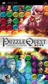 BEST VIDEO GAMES OF 2007 Puzzle10